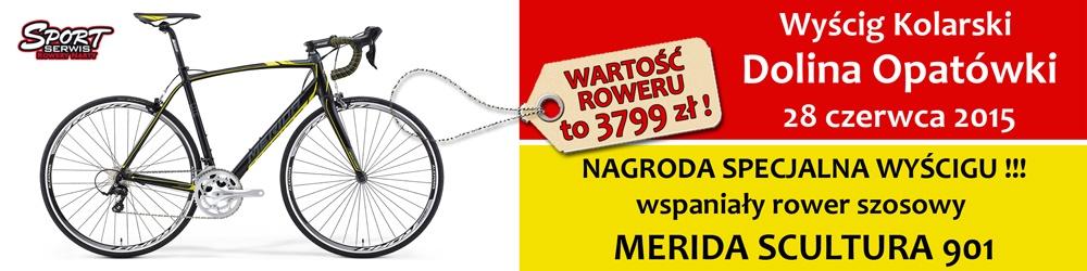 baner-nagroda-rower-1000x250_1000_01
